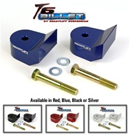 "ReadyLift T6 Billet 2005-2016 Ford F250/F350 SuperDuty 4WD - 1.5"" Leveling Kit -- T6-2111"